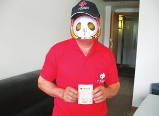 生意人熊猫面具火速领1000万 每期最少投几十 图